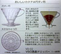 coffee2.jpg